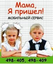 япришел.рф